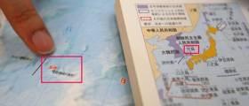 독도왜곡 늘리고, 日 잘못 줄이고…일본 초등<!HS>교과서<!HE> 검정 최종승인