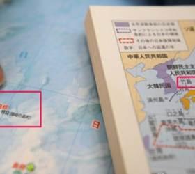 """""""독도=일본 땅' 일본 <!HS>역사<!HE> <!HS>교과서<!HE>에 교육부 """"즉각 시정 촉구"""""""