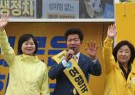 창원성산 성패 가를 '단일화 변수', 감정싸움 거세지는 정의-민중