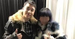 """대만언론도 '린사모' 집중…""""명품 한정판 애호하는 기분파 VIP"""""""