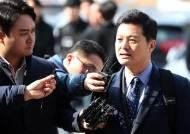 """김태우 전 수사관 """"정부 블랙리스트, 지난 정부보다 더 심각"""""""