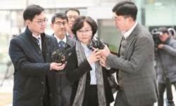 [사진] 김은경 전 환경장관 영장심사