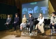 [현장IS] '30주년' 윤종신, '서른살' 장범준·태연·어반자카파의 특별한 30