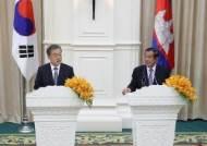 은행권, '신남방' 2라운드…베트남 이어 캄보디아로