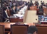 [사설] <!HS>국토부<!HE> 장관 자질과 도덕성 의심만 키운 최정호 청문회