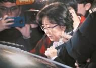 """""""최순실 농단에 공공기관 감찰 못했다"""" 영장기각 사유 논란"""