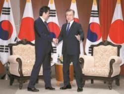 """""""미·중 패권시대, 한·일이 보조 맞춰야 동북아 안정"""""""