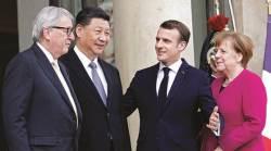 [사진] 시진핑 만나는 <!HS>메르켈<!HE>·마크롱·융커