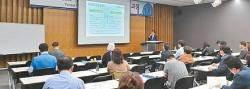 [issue&] 상속 등 세무전략 교육 진행
