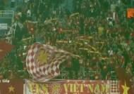 '박항서 매직' 베트남 조1위로 AFC U-23 챔피언십 본선