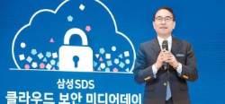 [Digital Life] 사이버 공격 꼼짝마라! 클라우드 보안 토털 서비스 사업 대폭 강화