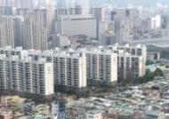 집값 하락에 바닥 향하는 주택가격 전망… 6년2개월 최저치