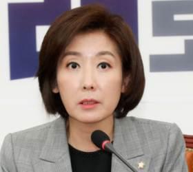"""나경원 """"김원봉, 뼛속까지 <!HS>공산주의<!HE>자…좌파독버섯 韓 갉아먹어"""""""