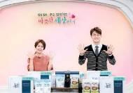 [issue&] 저소득층 의료비 지원, 월 1회 도네이션 방송…'따뜻한 세상 만들기' 앞장