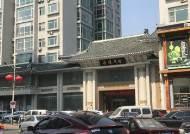 중국도 대북제재 이행 중…단둥 이어 다롄서도 北 식당 폐점