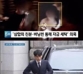 """승리, 5번째 소환 조사 """"린사모, <!HS>삼합회<!HE>와 관련 없다"""""""
