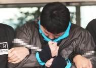 '신상 공개' 김다운은 되고 조두순은 안되는 이유