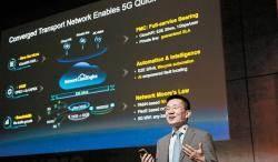 [Digital Life] 미래형 네트워크 기술 선보이며 5G 선도 기업 입지 확고히 다져