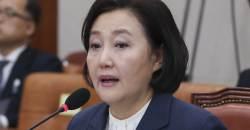 """박영선, '평창패딩' 논란에 """"동료의원이 전달…이름은 못 밝혀"""""""