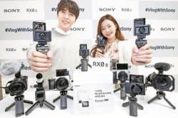 [사진] 74만원대 소니 하이엔드 카메라