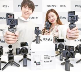 [사진] 74만원대 소니 <!HS>하이엔드<!HE> 카메라