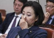 '청문회 저격수' 40번 한 박영선, 처음 저격 당해보니