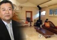 """박관천 'VIP관심' 압박 부인…""""김학의 우려 보고했다"""""""