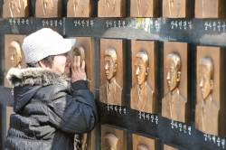 [사진] 천안함 폭침 9주기 … 46용사 추모