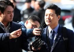"""12시간 조사 마친 김태우 """"환경부 블랙리스트 수사 결국 성공할 것"""""""