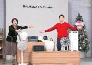 [issue&] 깐깐한 검증 거친 상품만 판매…쿡&리빙 대표 프로그램 '최유라쇼' 인기