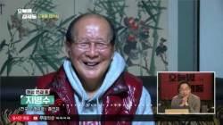 """'미쳤어 할아버지' 지병수 """"김제동 결혼하면 '미쳤어' 부를게요"""""""