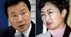"""이언주 """"손학규, 야권 대통합 장애되지 말라""""…손학규는 반박 기자회견 예정"""