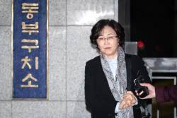 사기업 채용비리엔 엄격, 김은경엔 관대한 법원의 '이중잣대'