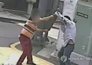 '건물주 폭행' 궁중족발 사장, 2심서 6개월 감형받아 징역 2년