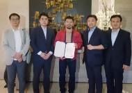 코맥스, 필리핀에 한국의 기술과 문화를 전하다