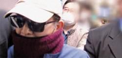 """[단독] 김학의 """"출국금지 후 취소신청서 쓰래서 X표 쳤다"""""""