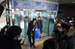 """'버닝썬 폭행' 경찰관 징계 받나…경찰 """"인권위 권고보다 강한 책임 물을 것"""""""