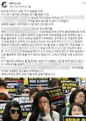 """<!HS>성추행<!HE> 폭로한 이매리 """"당시 말까지 더듬어...아빠 기일까지 사과 받아내겠다"""""""