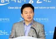 """[2019 재산공개] 원희룡 지사 24억원 증가 이유…""""소송단 대표 자격"""""""