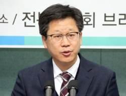 """""""라이벌당 경선 탈락자 조직 매수"""" 검찰, 안호영 의원 참모 3명 기소"""