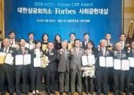 [국민의 기업] 노사 공동으로 다양한 사회공헌활동 추진
