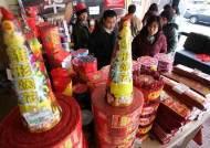 중국서 폭죽놀이하면 경기도 초미세먼지 내 중금속 농도 증가