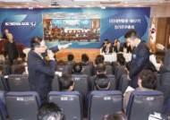 639조 국민연금 '정부의 저승사자' 역할 하나