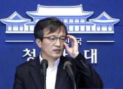 전세금 '올인 투자' 가능케한 김의겸 사는 靑 관사의 정체