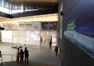 [서소문사진관]일제 총독부 건물 부순 자리에 도시건축 전시관 열었다!
