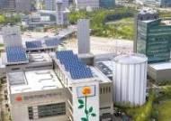 [국민의 기업] 친환경·고효율 에너지로 전환 … 대기오염·온실가스 감축 선도
