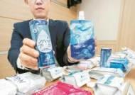 """""""수소수, 미세먼지·아토피에 효과 없다"""""""