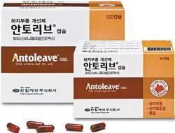 [제약 & 바이오] 부기·통증에 시달리는 다리, 폴리페놀 성분 약물로 개선