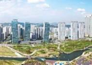 [국민의 기업] 4차 산업혁명 유망 기업·기관 적극 유치, 글로벌 첨단도시로 도약