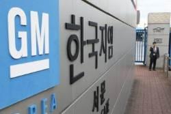 "GM, 한국에 아태지역본부 개소…""대규모 투자 계속한다"""